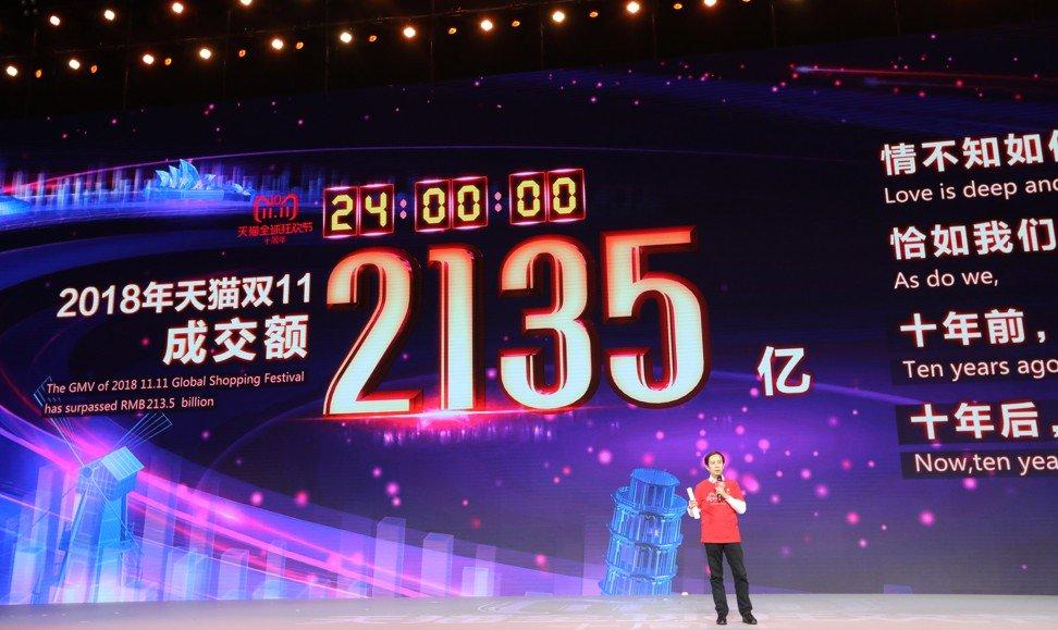 Single Day 2018 Daniel Zhang CEO Alibaba