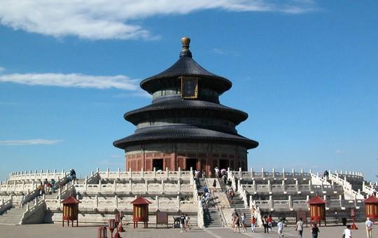 monument rond temple du ciel