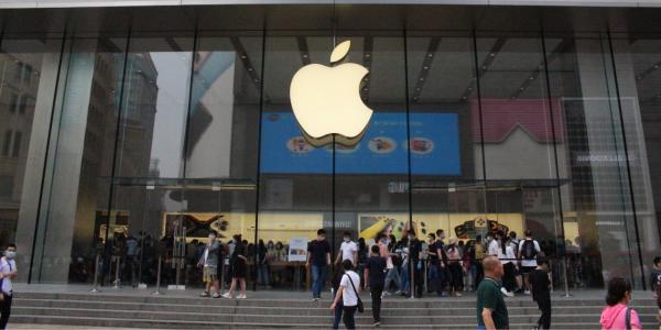 banniere article apple store shanghai